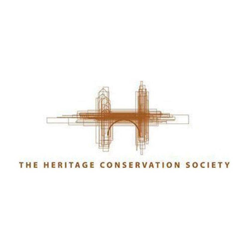 https://oldmanilawalks.com/wp-content/uploads/2020/01/hcs-logo.jpg